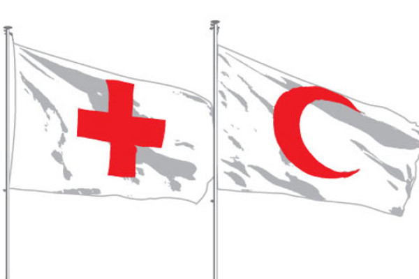 Maldivian Red Crescent | The International Red Cross and Red ...