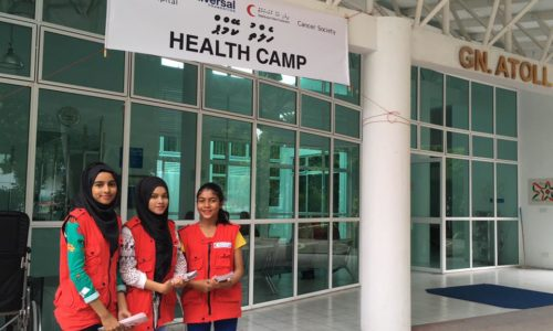 GN branch Health Camp